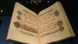 the art of the Quran sergisi (9).jpg