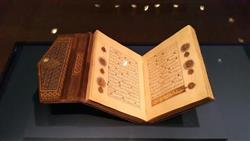 the art of the Quran sergisi (13).jpg